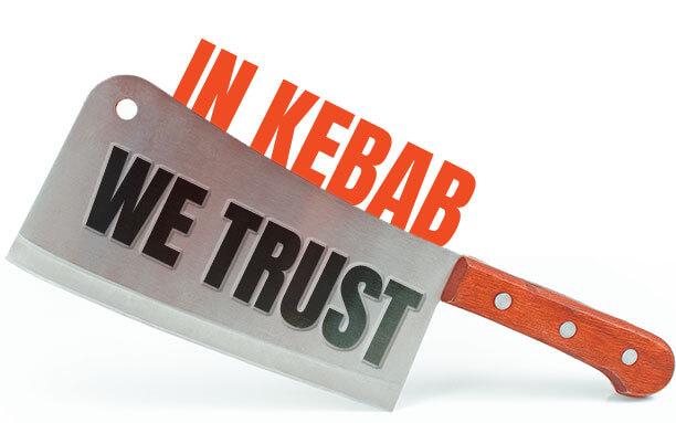 we-trust